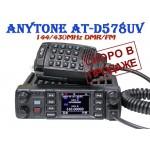 Предпродажный анонс Anytone D578UV - 10% скидка