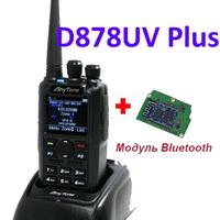 Акция на Anytone AT-D878UV Plus