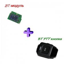 Модуль Bluetooth Anytone комплект