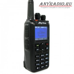 Радиостанция Anytone D868UV