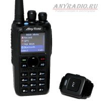 Радиостанция Anytone D878UV Plus