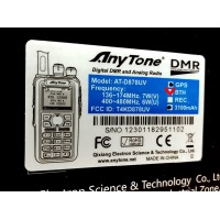 Anytone D878UV с модулем Bluetooth