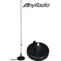 Двухдиапазонная антенна MR77